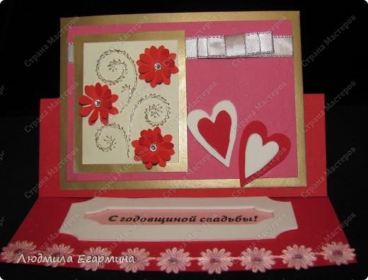 """Предлагаю сделать вот такую открытку """"С годовщиной свадьбы!"""". Для создания использовано 4 цвета: молочный, розовый, красный, золотой. фото 15"""