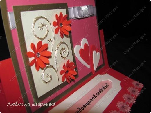 """Предлагаю сделать вот такую открытку """"С годовщиной свадьбы!"""". Для создания использовано 4 цвета: молочный, розовый, красный, золотой. фото 17"""