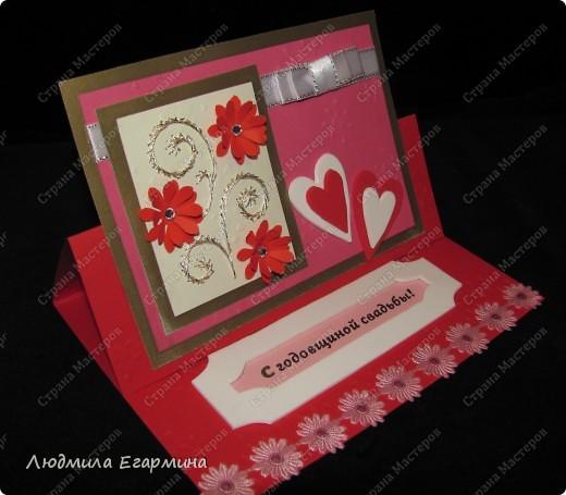 """Предлагаю сделать вот такую открытку """"С годовщиной свадьбы!"""". Для создания использовано 4 цвета: молочный, розовый, красный, золотой. фото 18"""