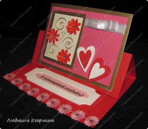 """Предлагаю сделать вот такую открытку """"С годовщиной свадьбы!"""". Для создания использовано 4 цвета: молочный, розовый, красный, золотой. фото 1"""