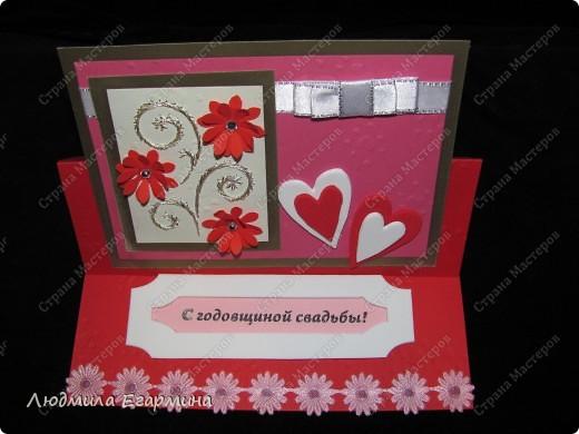 """Предлагаю сделать вот такую открытку """"С годовщиной свадьбы!"""". Для создания использовано 4 цвета: молочный, розовый, красный, золотой. фото 16"""