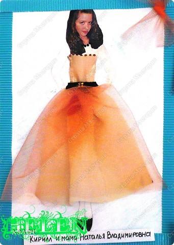"""Ко дню дошкольного работника организовала выставку совместных работ родителей и детей """"Нарядное платье для воспитателя"""". Дети очень любят такие задания на выходные дни: они полностью владеют вниманием своих родителей, а у родителей отпадает необходимость самим что то придумывать чем занять ребетёнка. фото 6"""