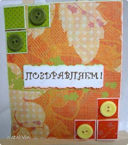 Доброе время суток ))))))  У меня опять открыточки эта для племяшки. фото 3
