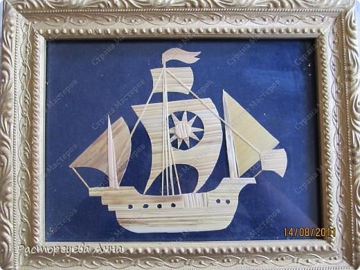 Корабль. фото 1