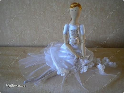 Вот такая Тильда - Балерина у меня получилась фото 3