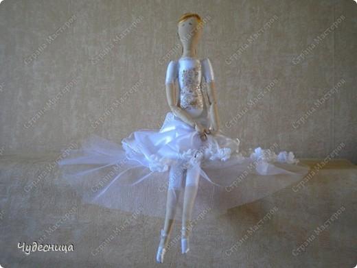 Вот такая Тильда - Балерина у меня получилась фото 4