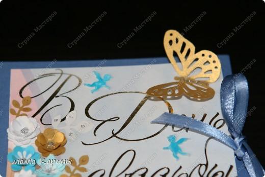 Доброго времени суток уважаемые жители страны!!!! так понравилось мне в прошлый раз делать коробочку для денег (молодоженам) что решала попробовать сделать еще одну!!!Приглашаю Вас для просмотра моего творения!!!! фото 4