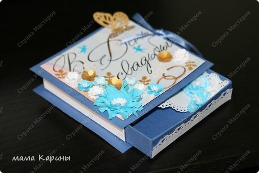 Доброго времени суток уважаемые жители страны!!!! так понравилось мне в прошлый раз делать коробочку для денег (молодоженам) что решала попробовать сделать еще одну!!!Приглашаю Вас для просмотра моего творения!!!! фото 9