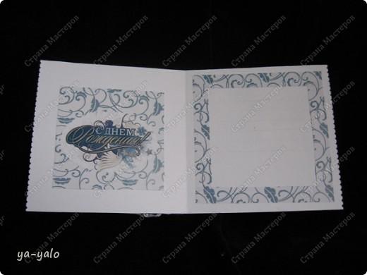 Увидела у Светы Салтыковой, а потом у АленыАлександровны открытки с полукругами. Вот - мой вариант такой открытки. Основа - бумага для акварели, синяя - индийская бумага (лицевая и обратная сторона). Розочку сделала из органзы, так же, как делаем розочку из бумажной полосы. фото 4
