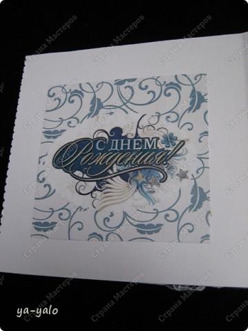 Увидела у Светы Салтыковой, а потом у АленыАлександровны открытки с полукругами. Вот - мой вариант такой открытки. Основа - бумага для акварели, синяя - индийская бумага (лицевая и обратная сторона). Розочку сделала из органзы, так же, как делаем розочку из бумажной полосы. фото 5
