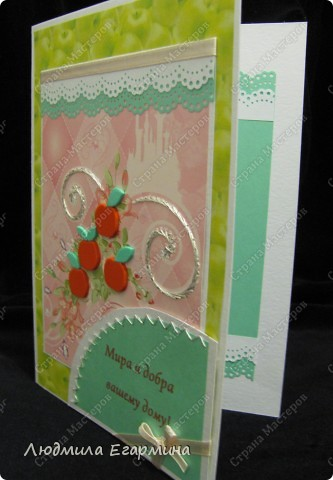 Представляю свое видение открытки по скетчу.  фото 4