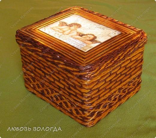 Эту коробочку я плела для очень хорошего, отзывчивого и талантливого человека.  фото 2