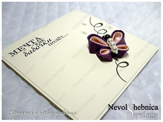 Открытки, открыточки - 2 фото 2
