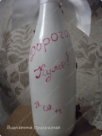 Такая весёленькая получилась бутылочка! фото 3