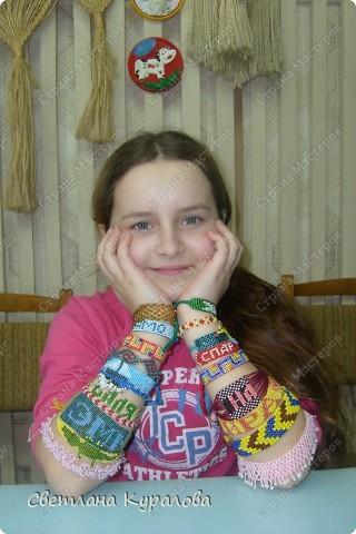 Вот такие фенечки плетут наши девочки))