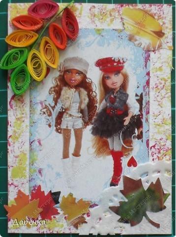 Осеннюю куколку ждет ЛЮБОВЬ ВОЛОГДА, она выбирает первая. Если понравится. выбирают кредиторы  Ленкина, bibka, Ксюша-токалка. Кому еще я должна, отзовитесь пожалуйста. фото 10