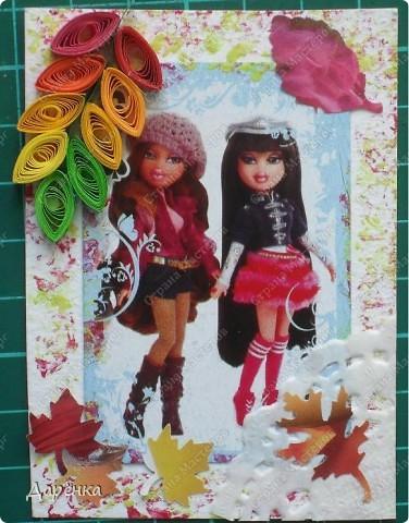 Осеннюю куколку ждет ЛЮБОВЬ ВОЛОГДА, она выбирает первая. Если понравится. выбирают кредиторы  Ленкина, bibka, Ксюша-токалка. Кому еще я должна, отзовитесь пожалуйста. фото 8
