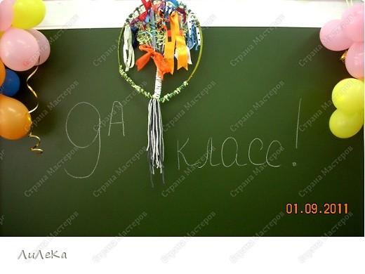 Сегодня, 1 сентября, в первый день учебного года, мы с моими девятиклассниками   загадали самое заветное желание... фото 1