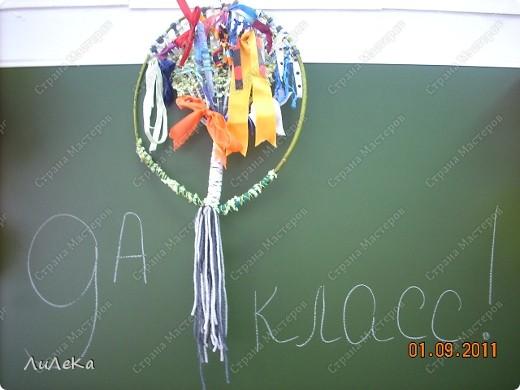 Сегодня, 1 сентября, в первый день учебного года, мы с моими девятиклассниками   загадали самое заветное желание... фото 6