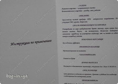 При копировании статьи, целиком или частично, пожалуйста, указывайте ссылку на источник! http://stranamasterov.ru/user/64598 http://stranamasterov.ru/node/234224 Это вид коробочки сбоку, чтобы не было двух одинаковых изображений в постах фото 10