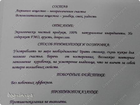 При копировании статьи, целиком или частично, пожалуйста, указывайте ссылку на источник! http://stranamasterov.ru/user/64598 http://stranamasterov.ru/node/234224 Это вид коробочки сбоку, чтобы не было двух одинаковых изображений в постах фото 12