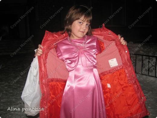 Вот так я думала, какое платье надеть на выпускной... фото 6