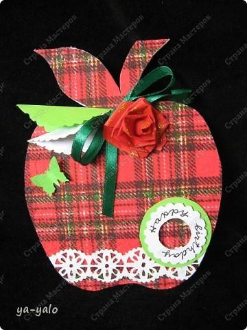 Первое яблочко в горошек.  фото 7