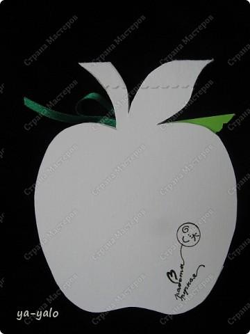 Первое яблочко в горошек.  фото 11