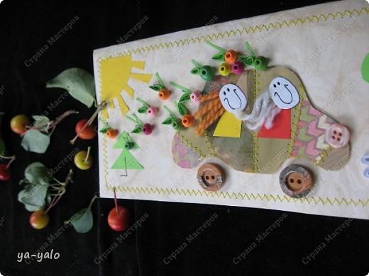 """Это тоже странная открытка))) Совсем нетрадиционная. Детская. У моего младшего внука скоро день рождения. И я сделала открытку - имитацию детского рисунка, где все ему знакомо: любимые машинки (которые все время рисует его старший брат), солнышко, как и положено в уголочке, деревце, елочка, цветочек....  Ну, а чтобы и мне, и его маме было интересно на эту открытку смотреть, машинку сделала """"лоскутную"""" (пэчворк я обожаю))),  наполнила её доверху яблоками и посадила туда улыбающихся до ушей пасажиров, с развеваюшимися от стемительного движения волосами фото 14"""