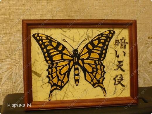 Бабочка нарисована  контурами по стеклу Decola  и Hobby Line, фон бамбуковая бумага.  фото 1
