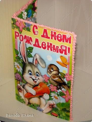 Поздравительная открытка фото 2