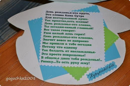спасибо автору за идею http://stranamasterov.ru/node/50798 фото 4