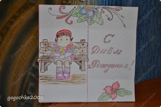 """""""вечная"""" открытка фото 1"""