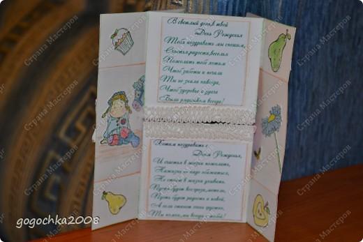 """""""вечная"""" открытка фото 2"""