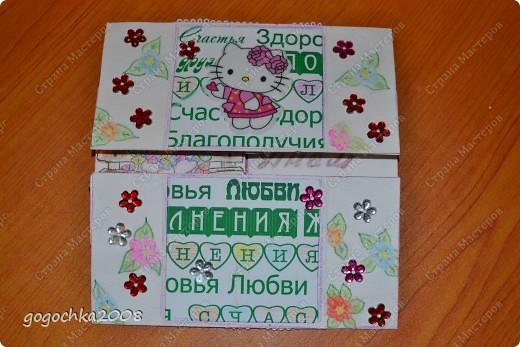 """""""вечная"""" открытка фото 4"""
