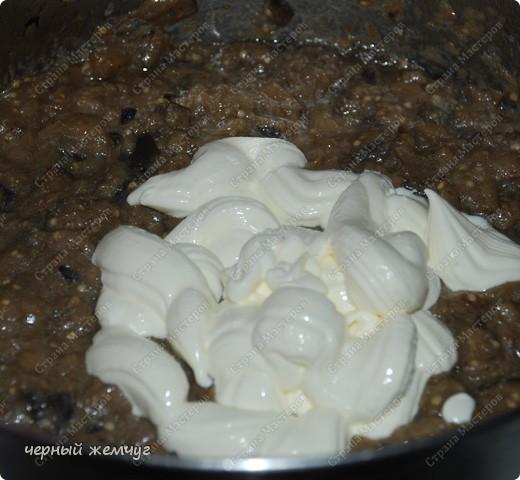 Закуска из баклажан фото 6