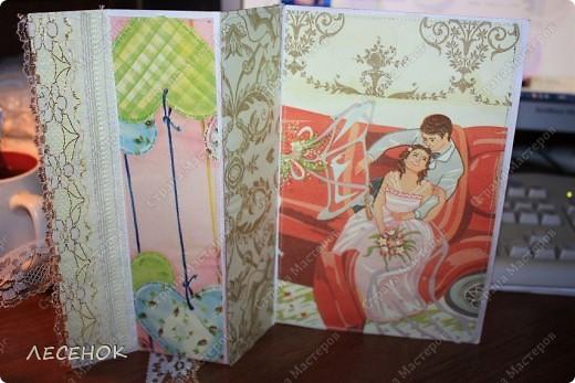Открытка на свадьбу фото 7