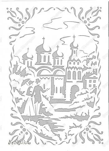 Картина панно рисунок Вырезание СЦЕНА ПРОВИНЦИАЛЬНОЙ ЖИЗНИ вырезалка Бумага фото 2.