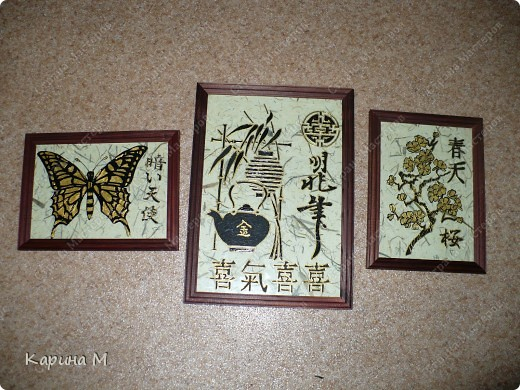 Вот все картинки в сборе) Рисовала контурами по стеклу Decola и Hobby Line, фон бамбуковая бумага. фото 1