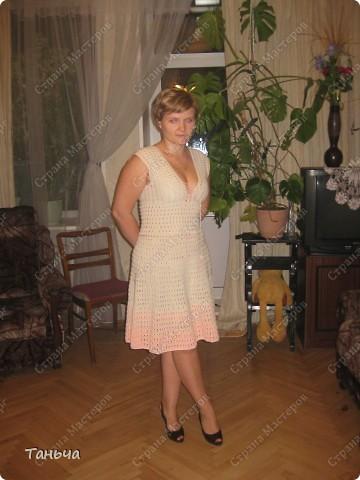 Лето прошло ...а платье связалось! фото 2