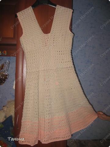 Лето прошло ...а платье связалось! фото 1