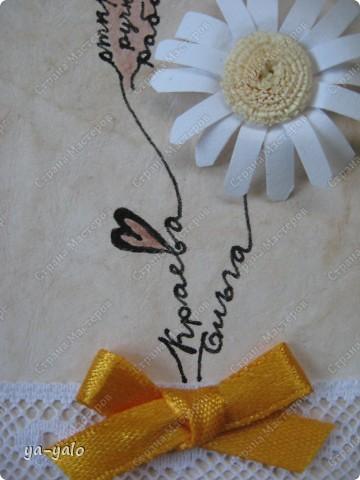 """Эту визитку сделала для участия в заданиии челендж-блога """"Little fun"""", посвященного малым формам скрапбукинга. http://littlefun-by-d.blogspot.com/.  Делаю это в первый раз, поэтому визитка - форма символичная. Знакомлюсь)))) фото 2"""