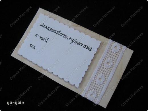 """Эту визитку сделала для участия в заданиии челендж-блога """"Little fun"""", посвященного малым формам скрапбукинга. http://littlefun-by-d.blogspot.com/.  Делаю это в первый раз, поэтому визитка - форма символичная. Знакомлюсь)))) фото 6"""