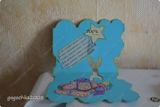 открытка паровозик фото 3