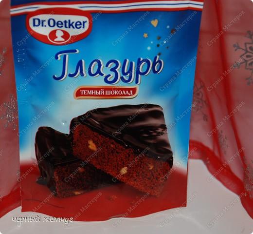 """Кекс """"Черная смородина"""" в шоколадной глазури фото 5"""