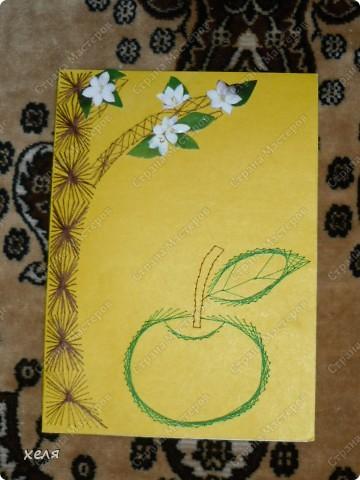 Открытка к яблочному спасу  фото 1