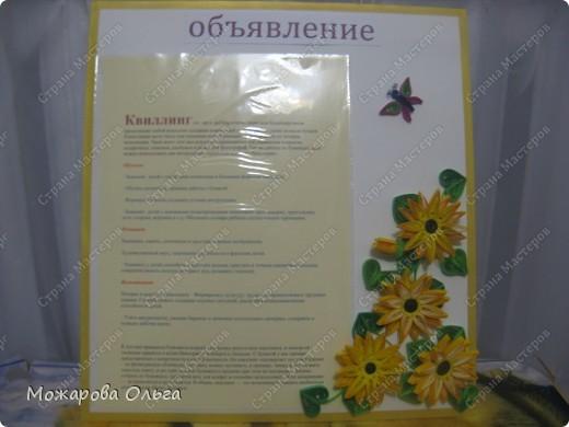 Объявление фото 1
