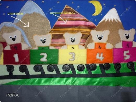 Коврик задумывался как игровой с развивающими элементами. Делала я его для маленького мальчика. Это общий вид коврика: три сюжетные картинки , дорога для машинок,радуга-лента и разноцветные квадраты из разнофактурных тканей. фото 4
