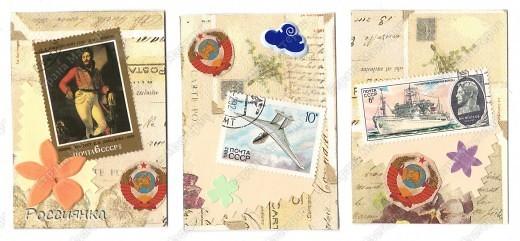 Новая серия с марками. Конечно, марки СССР можно купить в почтовых отделениях, но мне хотелось случайности подборки и я замутила обмен в сообществе посткроссеров ЖЖ. Вот что вышло. Карточек могло быть 11, но их 9, по техническим, так сказать, причинам. В оформлении пыталась добиться эклектичности. Что получилось - судить вам. Приглашаю кредиторов: ЛеНкина, bagira1965,   Оленьки,  Vitulichka, ШМыГа,  ДЕТСАД, Бурьянова Елена,  Oksana Gordey, Катя За. Девочки, кто не берет - прошу отписаться в любом случае.  фото 4