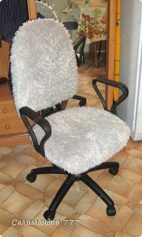 Чехол на стул я сшить решила, Чехлы я никогда не шила, Шарфик из травки служить был мне рад, Будет гламурный у стула наряд!!! фото 1